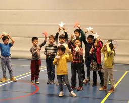 理想前程中文学校举办2018年新年PARTY活动