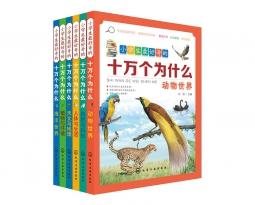 最新的中文期刊和课外阅读书籍到货,欢迎同学和家长登记借阅